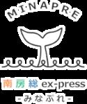 南房総ex-press -みなぷれ-
